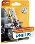 Picture of 9005XS, Replacement Bulb - 12V, 65 Watts,